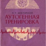 докторскии-300