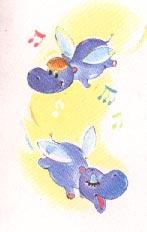 бегемот с крыльями