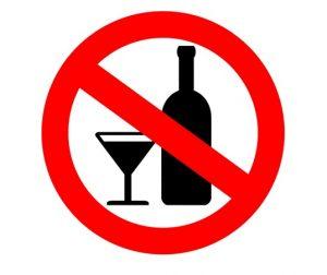 Отказ от алкогольной зависимости.