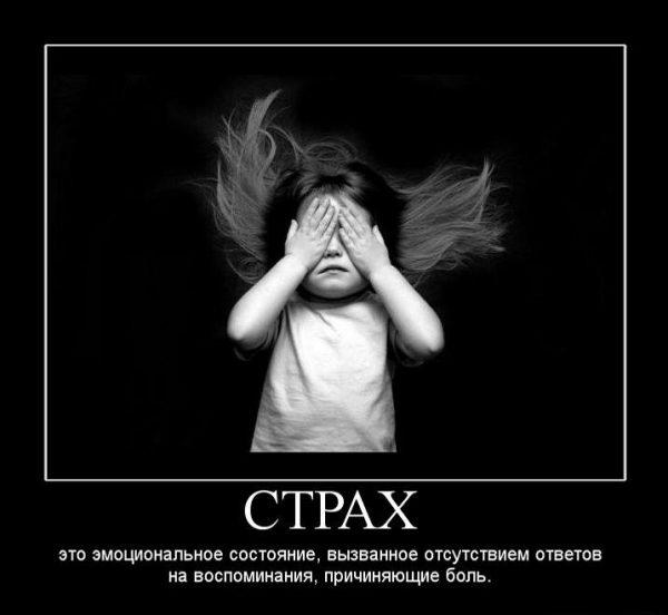 1283873330_tmpzal198