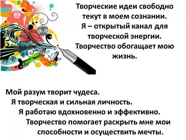 Стимуляция творческих способностей в изобразительной деятельности
