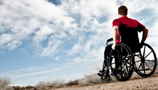 Вариант аутотренинга для людей с ограниченными возможностями