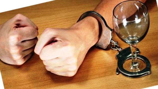 Отказ от злоупотребления алкоголем