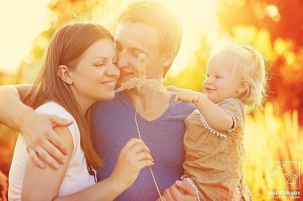 Счастливы вместе. АТ как способ привлечения гармонии в семье