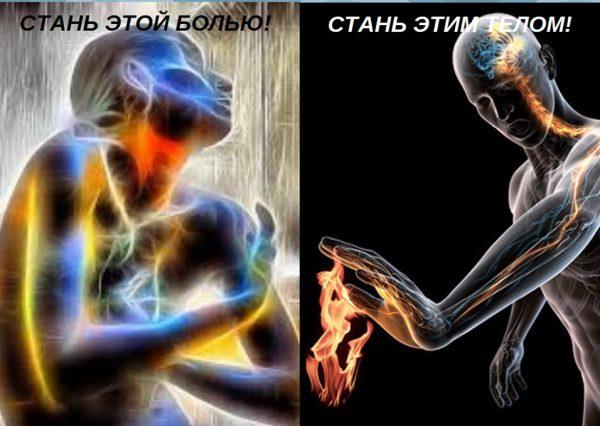 АТ – эффективное средство снятия физической боли