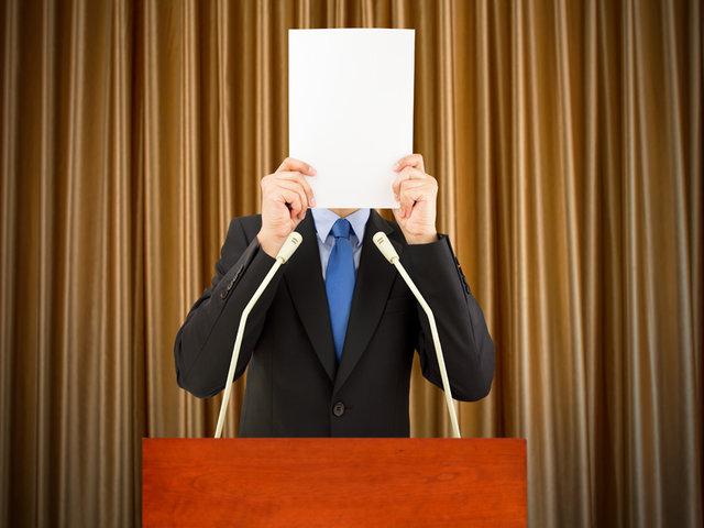 Страх публичного выступления - как помогает АТ?